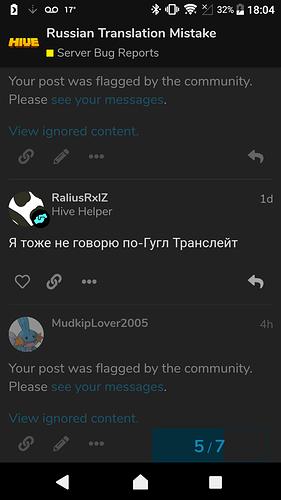 Screenshot_20190528-180452