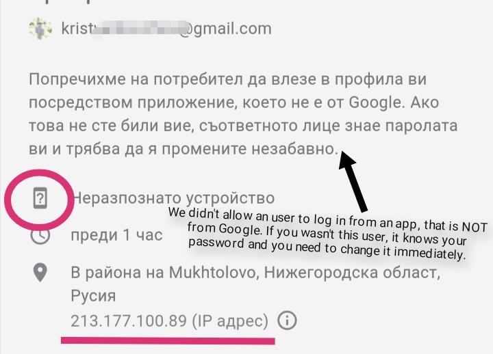 Screenshot_20200214_185706